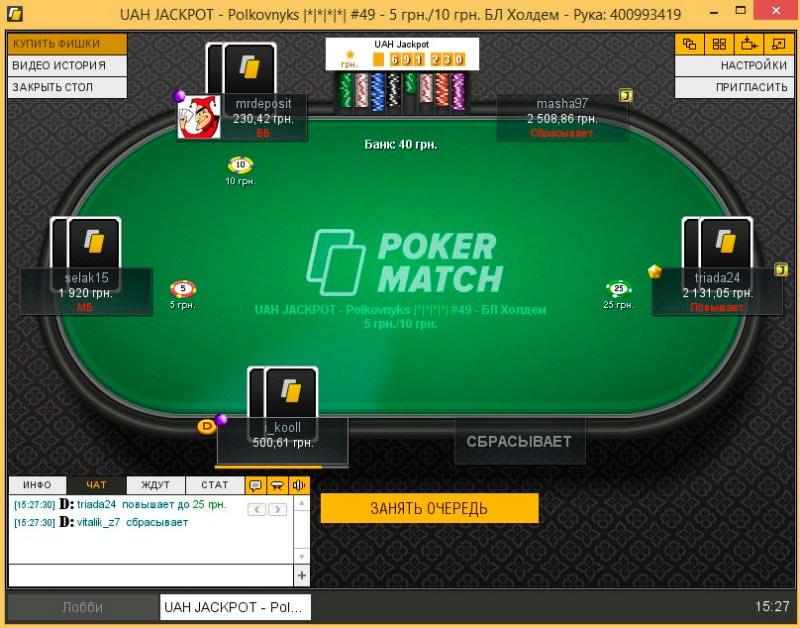 Париматч покер в фейсбук [PUNIQRANDLINE-(au-dating-names.txt) 42