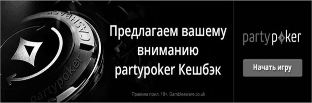 В КАЗИНО VIP CLUB ПРОХОДИТ ТУРНИР НА ЛОЯЛЬНОСТЬ