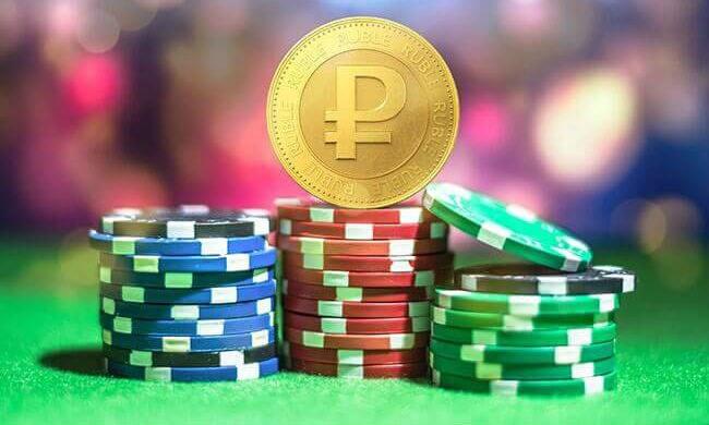 онлайн рубли на на реальные покер русский деньги