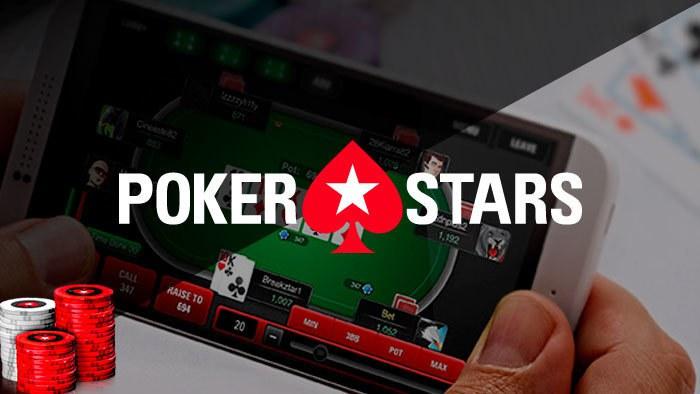 покер старс ком скачать на андроид