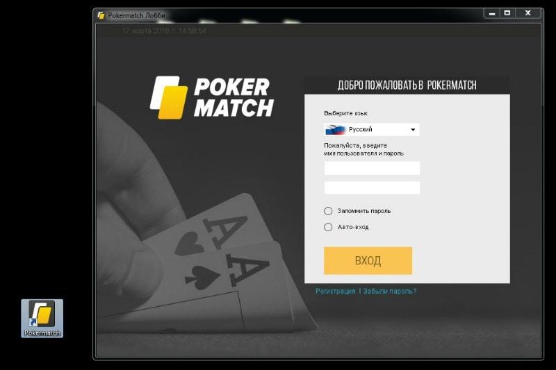 как играть на покер матч