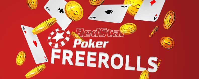 Фриролл Red Star Poker