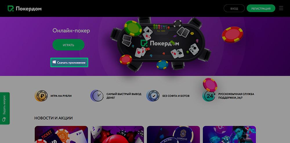рейтингу по онлайн деньги на покер реальные